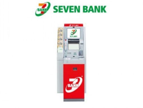 seven-bank-atm